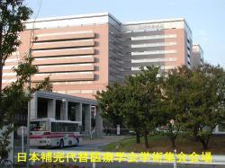 九州大学医学部・会場